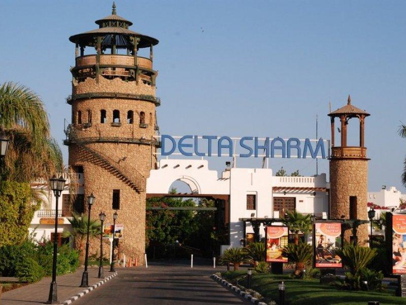 Delta Sharm Resort - 2 Popup navigation