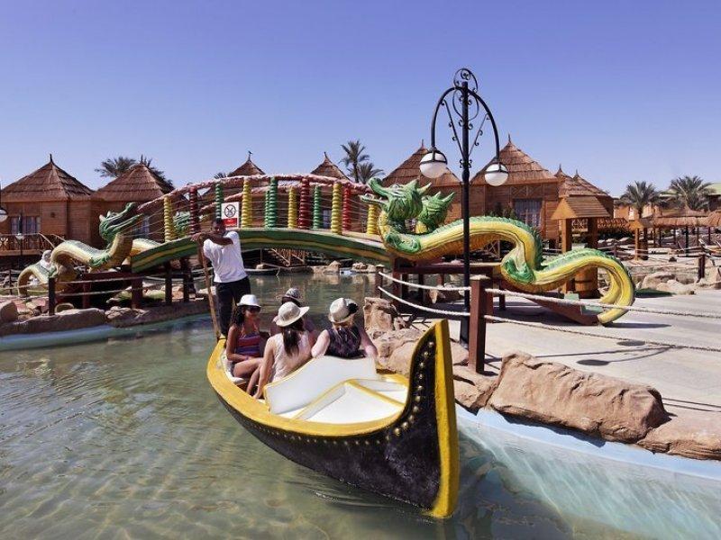 Aqua Blu Hotel Sharm El Sheik - 5 Popup navigation